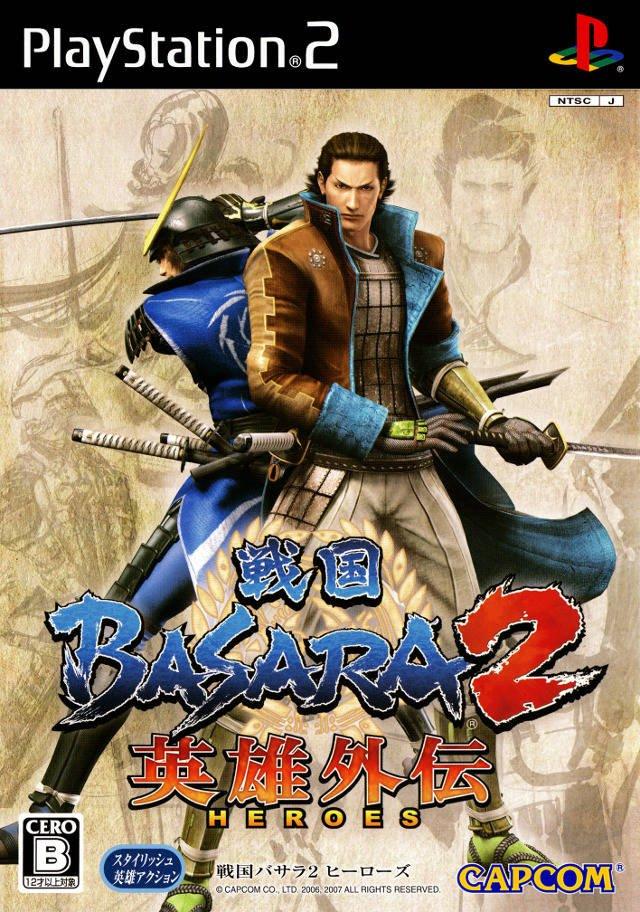 The coverart image of Sengoku Basara 2 Heroes