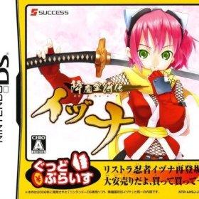 The cover art of the game Gouma Reifu Den Izuna .
