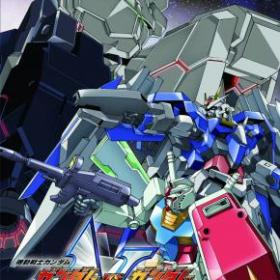 The cover art of the game Kidou Senshi Gundam: Gundam vs. Gundam NEXT PLUS.
