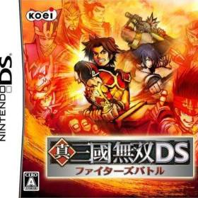 The cover art of the game Shin Sangoku Musou DS - Fighter's Battle.