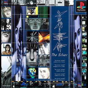 The cover art of the game Silver Jiken: The Silver.