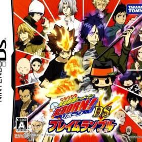 The coverart thumbnail of Katekyoo Hitman Reborn! DS Flame Rumble Mukuro Kyoushuu