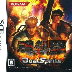 The cover art of the game Contra - Dual Spirits .