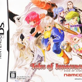 The cover art of the game Tales of Innocence .