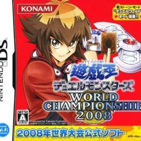 The cover art of the game Yu-Gi-Oh! Duel Monsters - World Championship 2008.