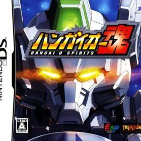 The cover art of the game Bangai-O Spirits .