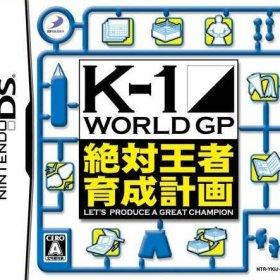 The cover art of the game K-1 World GP - Zettai Ouja Ikusei Keikaku .