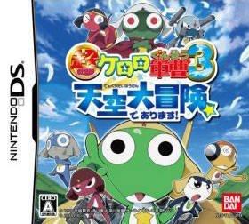 The cover art of the game Chou-Gekijou-Ban Keroro Gunsou 3 - Tenkuu Daibouken de Arimasu! .
