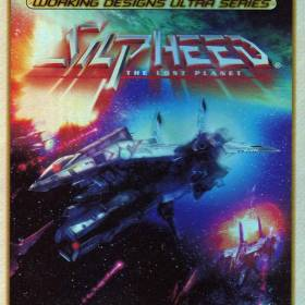 The cover art of the game Silpheed: The Lost Planet.