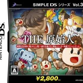 The cover art of the game Simple DS Series Vol. 35 - The Genshijin .