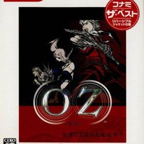The coverart thumbnail of Oz (Konami the Best)