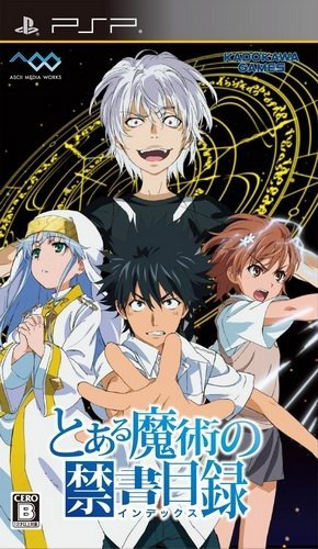 Toaru Majutsu no Index (English Patched)