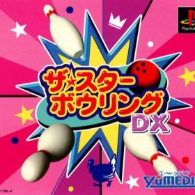 The cover art of the game The Star Bowling DX.