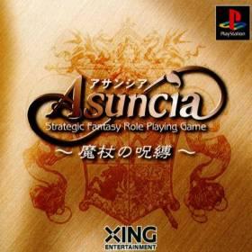 The cover art of the game Asuncia: Matsue no Jubaku.