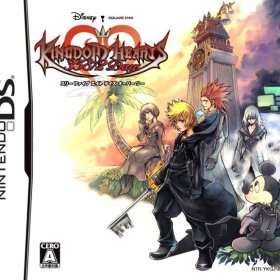 The cover art of the game Kingdom Hearts - 358-2 Days.