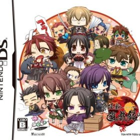 The cover art of the game Hakuouki: Yuugi Roku DS.