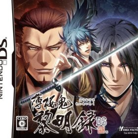 The cover art of the game Hakuouki: Reimeiroku DS.
