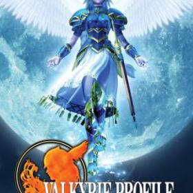 The cover art of the game Valkyrie Profile: Lenneth.