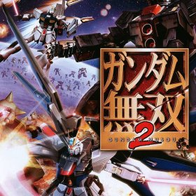 The cover art of the game Gundam Musou 2.