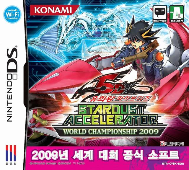 The coverart image of Yu-Gi-Oh! 5D's - Stardust Accelerator - World Championship 2009