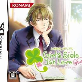 The cover art of the game Tokimeki Memorial - Girl's Side 1st Love Plus .