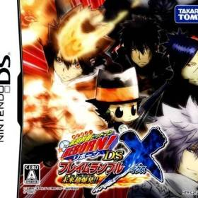 The cover art of the game Katekyo Hitman Reborn! DS Flame Rumble X: Mirai Cho Bakuhatsu!! .