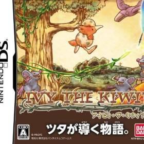 The cover art of the game Ivy the Kiwi - Tsuta ga Michibiku Monogatari.