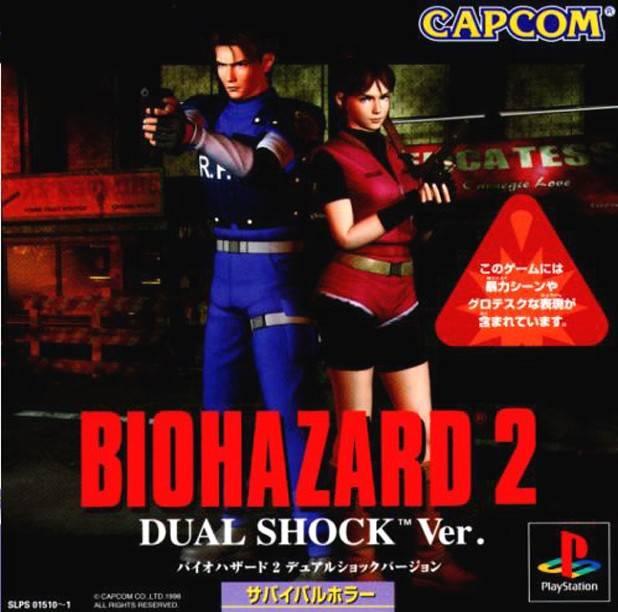 BioHazard 2: Dual Shock Ver.
