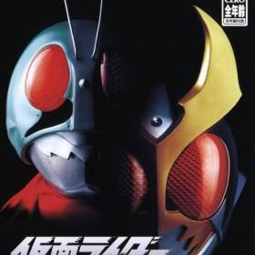 The coverart thumbnail of  Kamen Rider: Seigi no Keifu