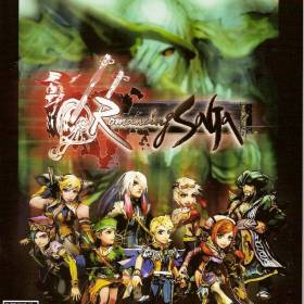 The cover art of the game Romancing SaGa.