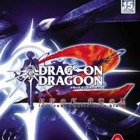 The cover art of the game Drag-on Dragoon 2: Fuuin no Aka, Haitoku no Kuro.