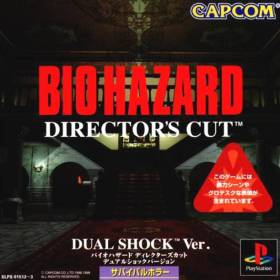 The cover art of the game Biohazard: Director's Cut (Dual Shock Version).