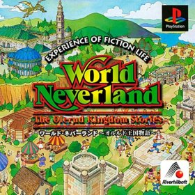 The cover art of the game World Neverland: Olerud Oukoku Monogatari.