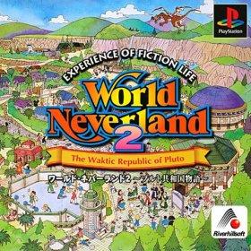 The cover art of the game World Neverland 2: Pluto Kyouwakoku Monogatari.