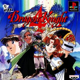 The cover art of the game Dragon Knight 4.