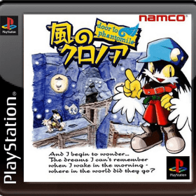The coverart thumbnail of Kaze no Klonoa: Door to Phantomile