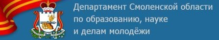 dep_obr