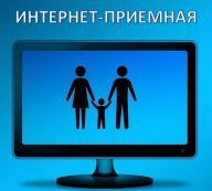 internet-reception