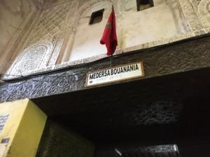 etwas verschwommen - Madrasa Bouanania in Meknes