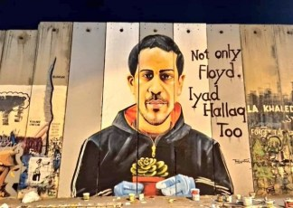 Palestinians Live Under Constant Threat of Death by Police Brutality