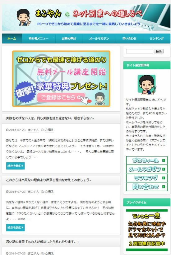 no_aikyatti