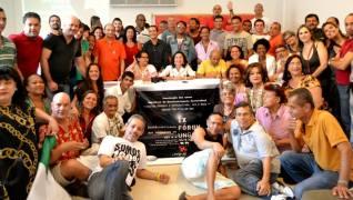 Fórum sobre aids no Brasil debate inclusão do tema nos Objetivos de Desenvolvimento Sustentável