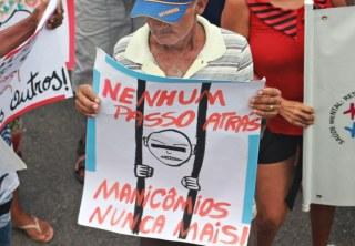 Cebes apoia nota do CNS que defende Política Nacional de Saúde Mental desinstitucionalizadora, antimanicomial e com participação social