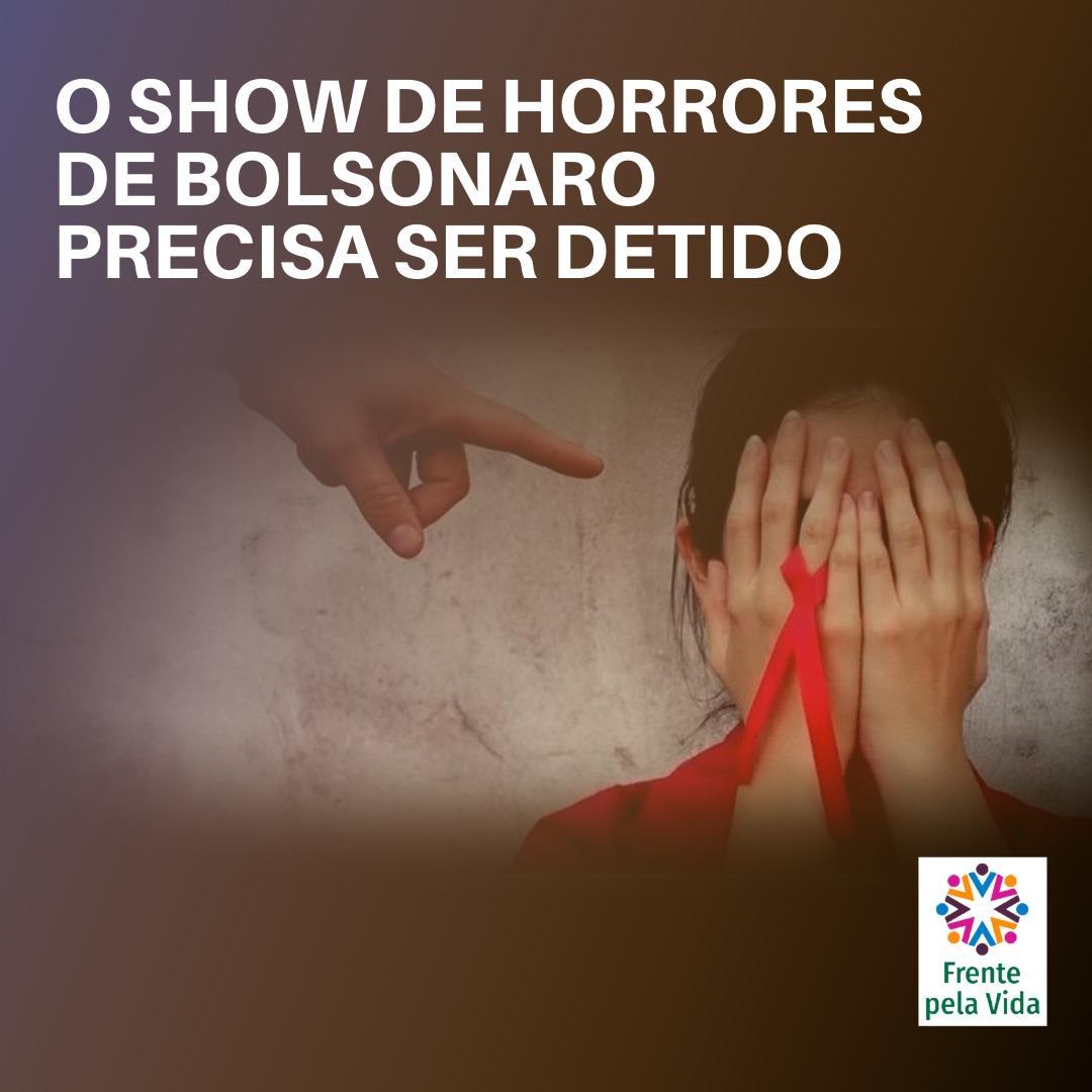 Frente pela Vida condena fala de Bolsonaro que correlaciona vacina contra Covid-19 e AIDS
