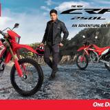 Honda introduces CRF250L, its newest off-road model | Cebu Finest