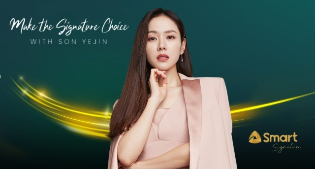 bring home a limited-edition scented candle handpicked by South Korean actress and Crash Landing on You leading lady, Son Yejin, and a chance to win a shopping spree worth up to ₱100,000   CebuFinest