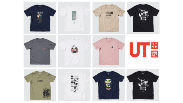 UNIQLO collaborates with wildly popular Jujutsu Kaisen, schedules launch on June 7 | CebuFinest