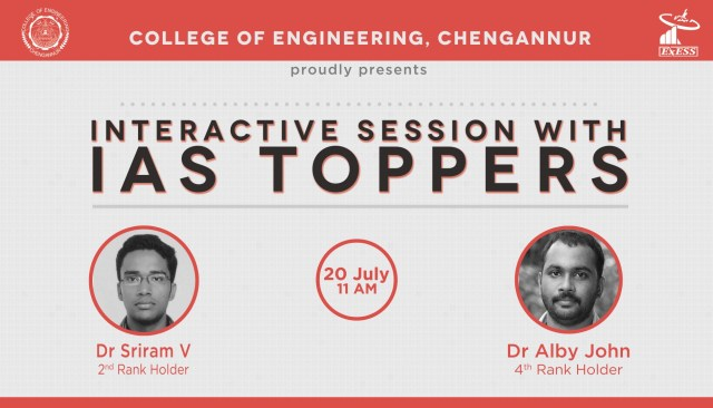 Civil Service 2012 Toppers at CEC | Dr. Sriram V and Dr. Alby John