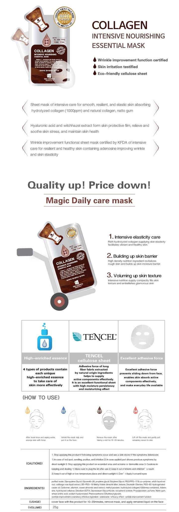 GandS masks collagen2