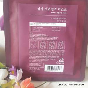 Jini Beauty Review Dry Mature Skin Feb16 (3) Illi Ginseng Sheet Mask Total Aging Care Hydrogel